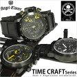 [限定モデル] エンジェルクローバー 時計 ロエン 腕時計 Roen時計 AngelClover 腕時計 エンジェルクローバー 腕時計 タイムクラフト TIME CRAFT メンズ /ブラック TC48ROW2 TC48ROY2 TC44ROY2[コラボ/クロノグラフ/ミリタリー][送料無料]