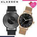 ペアウォッチ クラス14 腕時計 KLASSE14 時計 ペア ウォッチ クラス 14 KLASSE 14 クラスフォーティーン メンズ レディース セット