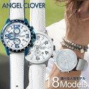 エンジェルクローバー 腕時計 Angel Clover 時計...