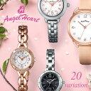 [選べる20モデル]エンジェルハート 腕時計 Angel H...
