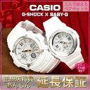 カシオ ジーショック ベビージー プレシャスハートセレクション 時計 CASIO G-SHOCK B