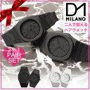 D1ミラノ ペアウォッチ ディーワンミラノ腕時計 D1MILANO時計 ディーワン ミラノ 時計 モノクローム MONOCHROME メンズ/レディース [お揃...