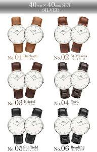 [正規品][2年保証]ダニエルウェリントン腕時計DanielWellington腕時計ダニエルウェリントン時計クラシックブリストルローズCLASSIC40mmメンズ/レディース/ユニセックス/オフホワイト0109DW[ファッション人気定番][送料無料][あす楽][ポイント10倍]