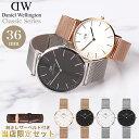 watch-lab:10031309