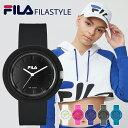 フィラ 時計 FILA 腕時計 FILASTYLE メンズ レディース キッズ [ブランド おすすめ おしゃれ 90年代...