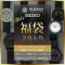 【おひとり様1点限り】セイコー×ナノ・ユニバース 腕時計 合...