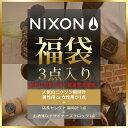 【おひとり様1点限り】ニクソン腕時計必ず1本入る + 人気ブ...