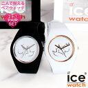 アイスウォッチ ペアウォッチ ディズニーコレクション ミスターアンドミス 腕時計 ICE WATCH 時計 Disney Collection Mr.&Ms. メンズ ..
