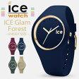 アイスウォッチ腕時計 IceWatch時計 Ice Watch 腕時計 アイスウォッチ 時計 グラム フォレスト Glam Forest メンズ レディース /ベージュ クリーム[おしゃれ イエローゴールド ユニセックス カリブー][送料無料]