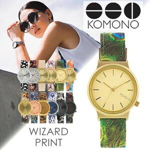 [あす楽]コモノ腕時計KOMONO時計KOMONO腕時計コモノ時計ウィザードプリントシリーズWIZARDPRINTSERIESレディース/ゴールドKOM-W1820[人気/新作/ブランド/トレンド/革ベルト/レザー/かわいい/シンプル/ピンク/ベルギー/ヨーロッパ/海外][プレゼント/ギフト]