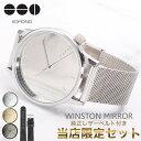 【当店限定セット】KOMONO 時計 コモノ 腕時計 ウィン