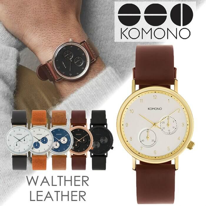 KOMONO 時計 コモノ 腕時計 KOMONO...の商品画像