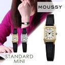 マウジー 腕時計 スタンダードミニ WM0651UB WM0661UB レディース 女性用 MOUSSY時計 マウジー時計 マウジー MOUSSY [おしゃれ かわい..