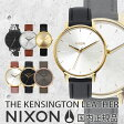 ニクソン腕時計 ケンジントン レザー KENSINGTON LEATHER NIXON時計 nixon 腕時計 ニクソン 時計 女性用/男女兼用 レディース/ユニセックス[正規品/レザー/革 バンド/ベルト/ゴールド/シルバー][送料無料][プレゼント/ギフト][あす楽]