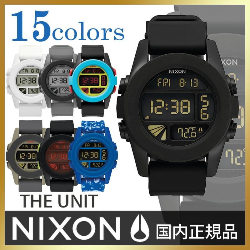 ニクソンユニット時計NIXONTHEUNIT腕時計男性用女性用男女兼用メンズレディースユニセックス[