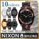 ニクソン タイムテラー アセテート 時計 べっ甲 TIME TELLER ACETATE 日本限定カラー NIXON時計 nixon 腕時計 ニクソン 時計 男...