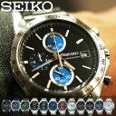 セイコー スピリット 腕時計 SEIKO SPIRIT 時計 メンズ SBTR[正規品 クロノグラフ...