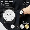 ティッドウォッチズ 時計 本体 36mm ホワイト ブラック シルバー ゴールド No.1 TID Watches 腕時計 ティッド メンズ レディース ユニ..