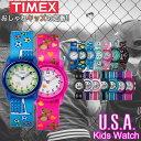 タイメックス キッズウォッチ 男の子 女の子 腕時計 TIM...