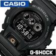カシオ Gショック腕時計[CASIO G-SHOCK]( G-SHOCK 腕時計 カシオ Gショック ジーショック 時計 )GW-6900 SERIES/メンズ/レディース/男女兼用時計GW-6900BC-1JF[タフソーラー 太陽電池 電波時計][送料無料][プレゼント/ギフト]