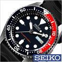 セイコー腕時計[SEIKO 時計][ビジネス][ダイバーズ]セイコー時計[SEIKO 腕時計]セイコー 腕時計[SEIKO腕時計]セイコー 時計 SEIKO時計 メンズ腕時計 海外モデル SKX009KC[SKX009K1 ブラック メカニカル ][送料無料][プレゼント ギフト][あす楽]