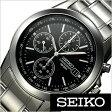 [あす楽] セイコー腕時計 [SEIKO時計] ( SEIKO 腕時計 セイコー 時計 )クロノグラフ/メンズ時計/SND309PC [プレゼント ギフト]