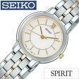 セイコー腕時計 [SEIKO時計] (SEIKO 腕時計 セイコー 時計)スピリット(SPIRIT)レディース時計/SSDA002 [送料無料] [プレゼント ギフト]