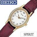 【クーポン配布中】[5年保証対象][期間限定]SEIKO SPIRIT時計 セイコー スピリット腕時計 SEIKO 腕時計 セイコー 時計 スピリット SPIRIT