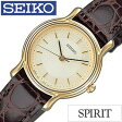 [あす楽] セイコー腕時計 [SEIKO時計] (SEIKO 腕時計 セイコー 時計)スピリット(SPIRIT)レディース時計/SSDA034 [送料無料] [プレゼント ギフト]