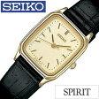 セイコー腕時計 [SEIKO時計] (SEIKO 腕時計 セイコー 時計)スピリット(SPIRIT)レディース時計/SSDA080 [送料無料] [プレゼント ギフト]