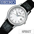 セイコー腕時計 [SEIKO時計] (SEIKO 腕時計 セイコー 時計)スピリット(SPIRIT)レディース時計/STTB031 [送料無料] [プレゼント ギフト]