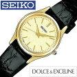 [送料無料]セイコー腕時計 [SEIKO時計] (SEIKO 腕時計 セイコー 時計)ドルチェ & エクセリーヌ(DOLCE & EXCELINE)レディース時計/SWDL160 [プレゼント/ギフト]
