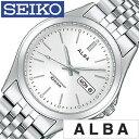 セイコー アルバ 腕時計 SEIKO 時計 ALBA セイコー時計 SEIKO 腕時計 アルバ 時計 メンズ時計 AIGT008 プレゼント ギフト 卒業 入学 就職 祝い 中学生 高校生 大学生 社会人 夏