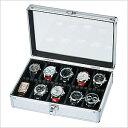 「腕時計の収納方法でお困りの方へ♪」10本収納コレクションケース[コレクションボックス] 時計収納ケースSE-54020AL[ディスプレイ ウォッチケース 時計...