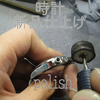 マジックポリッシュ (brand new finish) compatible models: Tambour