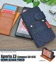 送料無料 Xperia Z3 Compact SO-02G 手帳 Xperia Z3 Compact SO-02G 手帳型ケース Xperia Z3 Compact SO-02G 手帳ケース 手帳 手帳型 カバー ケース エクスペリア Z3 コンパクト 手帳 ケース docomo SONY ソニー スマホケース so02g 【激安】