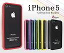 iPhone5s iphoneSE iphone5専用カラー&クリアバンパーケース レッド ピンク パープル ブルー グリーン イエロー ホワイト ブラック アイフォン5 カバー スマホケース【激安】【02P03Dec16】