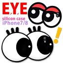 送料無料 iphone8ケース iPhone7ケース EYE...