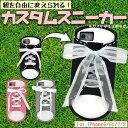 送料無料 iPhone8ケース アイフォン7 スニーカー 靴...