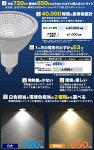 LED電球e11ハロゲンランプ900lm7cmハロゲン型消費電力7W口金E11ビーム球形スポットライト白色電球色11口金11mmスポットタイプダウンライトダイクロビーム形ランプ省エネエコ長寿命高輝度ledライト照明器具売れ筋【led132】【激安】【02P05Dec15】
