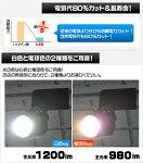 新色ブラック!【12W用ダクトレール用LEDスポットライト】LED電球消費電力12W(ソケット形状E26、26mm26口金)2万時間の長寿命&省エネ!1200lm(電球色相当)と980lm(白色相当)の2種類