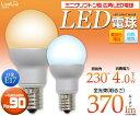 LED電球 ミニクリプトン e17 ミニクリプトン形 広角 口金E17 消費電力4W 長寿命 小形照明 白色370lm 電球色360lm 17口金 17mm ダ...