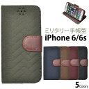 手帳型ケース iPhone6 iPhon