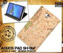 手帳型 AQUOS PAD SH-06F タブレット ワールドデザインケースポーチ 地図柄 docomo ドコモ 手帳型スマホケース スマホカバー アクオスパッド ハードカバー 横開き 二つ折り ケース ポーチ sh06f