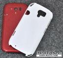 送料無料 らくらくスマートフォン3 F-06F ホワイトハードケース 白 docomo ドコモ ケース スマホカバー カバー ハードカバー ホワイト ハードケース デコ f06f