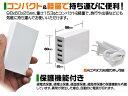 5ポート USB 充電器 コンセント 充電 ACアダプター...