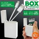 【送料無料】充電ケーブル コンセ�