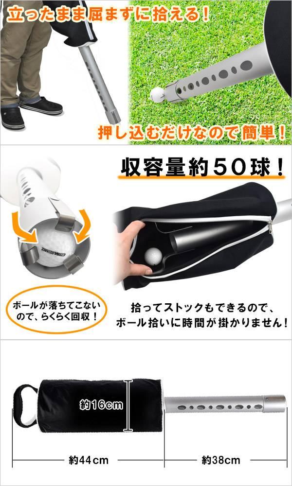 【送料無料】ゴルフボールキャッチャー 50球バ...の紹介画像2