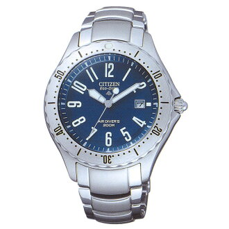 CITIZEN PROMASTER PMA56-2921