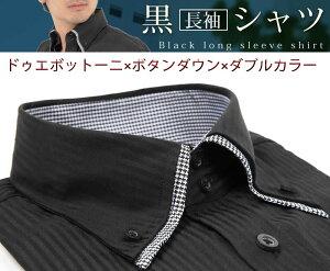 デザイン ワイシャツ ブラックドビー ドゥエボットーニ
